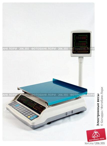 Электронные весы, фото № 206355, снято 18 октября 2007 г. (c) Goruppa / Фотобанк Лори
