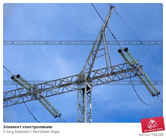 Элемент электролинии, фото № 134239, снято 26 марта 2005 г. (c) Serg Zastavkin / Фотобанк Лори