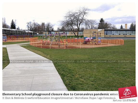 Купить «Elementary School playground closure due to Coronavirus pandemic emergency, Moscow, Idaho.», фото № 33878043, снято 14 июля 2020 г. (c) age Fotostock / Фотобанк Лори