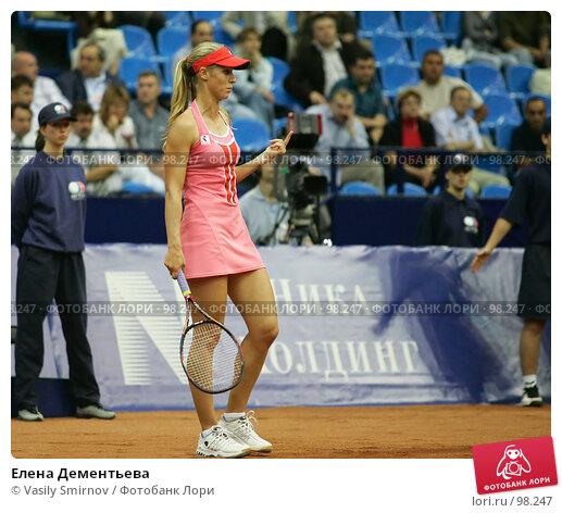 Елена Дементьева, фото № 98247, снято 10 июля 2005 г. (c) Vasily Smirnov / Фотобанк Лори
