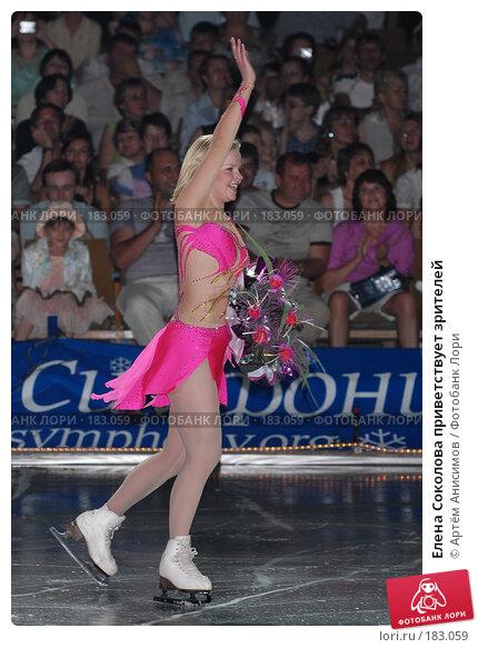 Елена Соколова приветствует зрителей, фото № 183059, снято 29 мая 2007 г. (c) Артём Анисимов / Фотобанк Лори