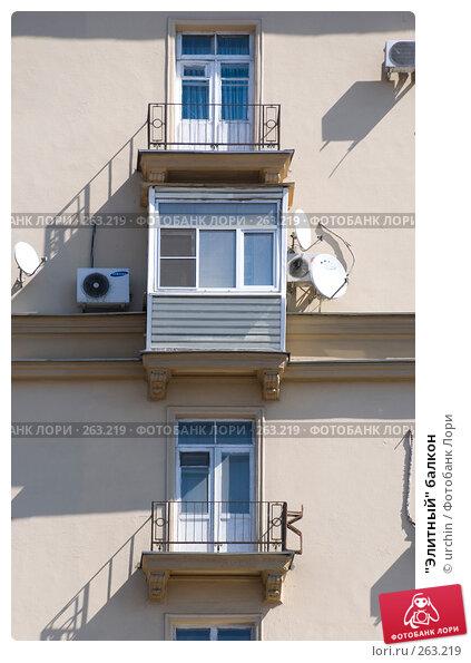 """Элитный"" балкон, фото № 263219, снято 25 апреля 2008 г. (c) urchin / Фотобанк Лори"
