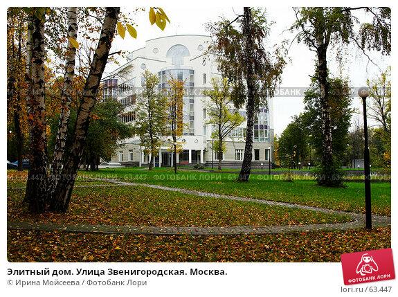 Элитный дом. Улица Звенигородская. Москва., фото № 63447, снято 12 октября 2006 г. (c) Ирина Мойсеева / Фотобанк Лори