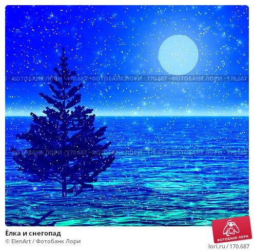 Купить «Ёлка и снегопад», иллюстрация № 170687 (c) ElenArt / Фотобанк Лори