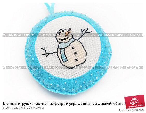 Ёлочная игрушка, сшитая из фетра и украшенная вышивкой и бисером (2014 год). Редакционное фото, фотограф Dmitry29 / Фотобанк Лори