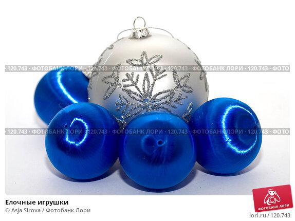 Елочные игрушки, фото № 120743, снято 19 ноября 2007 г. (c) Asja Sirova / Фотобанк Лори