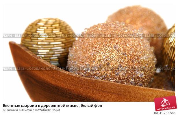 Елочные шарики в деревянной миске, белый фон , фото № 15543, снято 17 декабря 2006 г. (c) Tamara Kulikova / Фотобанк Лори