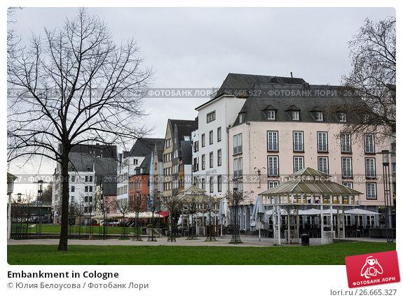 Embankment in Cologne, фото № 26665327, снято 22 февраля 2016 г. (c) Юлия Белоусова / Фотобанк Лори