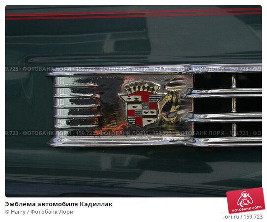 Эмблема автомобиля Кадиллак, фото № 159723, снято 20 мая 2003 г. (c) Harry / Фотобанк Лори