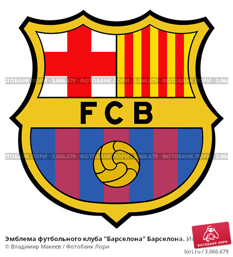 Эмблема футбольного клуба барселона 6
