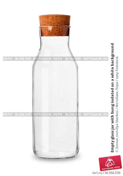 Empty glass jar with bung isolated on a white background. Стоковое фото, фотограф Zoonar.com/Ilya Starikov / easy Fotostock / Фотобанк Лори