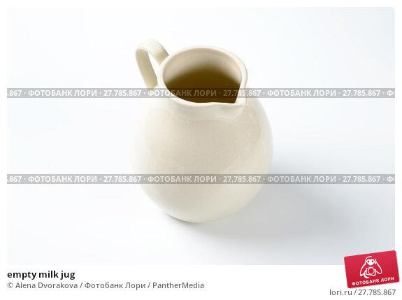 Купить «empty milk jug», фото № 27785867, снято 22 октября 2018 г. (c) PantherMedia / Фотобанк Лори