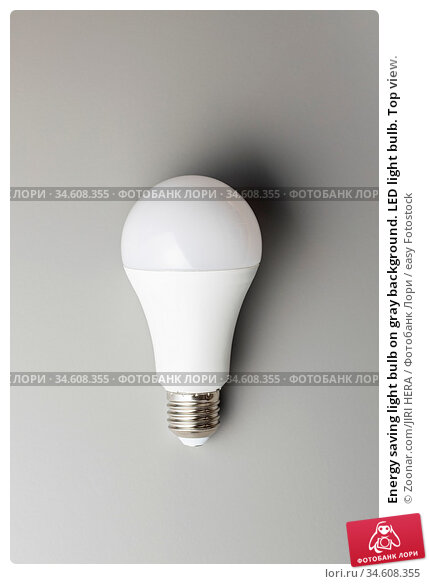 Energy saving light bulb on gray background. LED light bulb. Top view. Стоковое фото, фотограф Zoonar.com/JIRI HERA / easy Fotostock / Фотобанк Лори