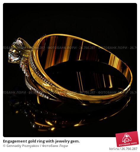 Engagement gold ring with jewelry gem., иллюстрация № 26766287 (c) Gennadiy Poznyakov / Фотобанк Лори