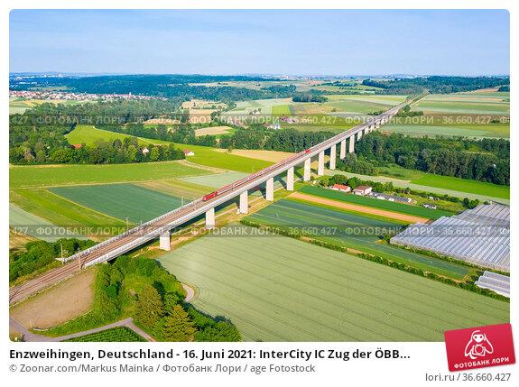 Enzweihingen, Deutschland - 16. Juni 2021: InterCity IC Zug der ÖBB... Стоковое фото, фотограф Zoonar.com/Markus Mainka / age Fotostock / Фотобанк Лори