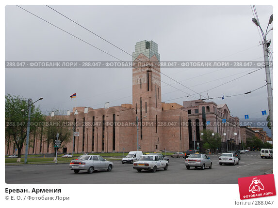 Ереван. Армения, фото № 288047, снято 3 мая 2008 г. (c) Екатерина Овсянникова / Фотобанк Лори