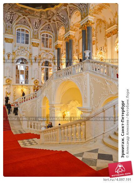 Купить «Эрмитаж. Санкт-Петербург», эксклюзивное фото № 4097191, снято 8 декабря 2012 г. (c) Александр Алексеев / Фотобанк Лори