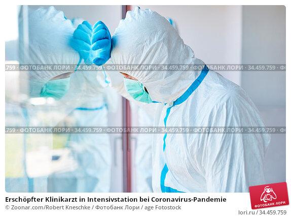 Erschöpfter Klinikarzt in Intensivstation bei Coronavirus-Pandemie. Стоковое фото, фотограф Zoonar.com/Robert Kneschke / age Fotostock / Фотобанк Лори