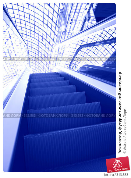 Эскалатор, футуристический интерьер, фото № 313583, снято 2 июня 2008 г. (c) Astroid / Фотобанк Лори