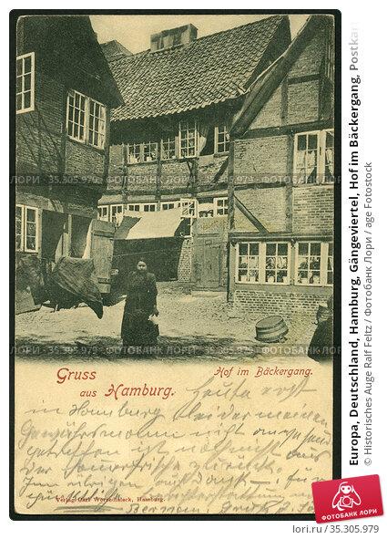 Europa, Deutschland, Hamburg, Gängeviertel, Hof im Bäckergang, Postkarte... Редакционное фото, фотограф Historisches Auge Ralf Feltz / age Fotostock / Фотобанк Лори