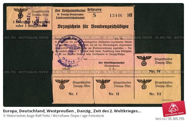 Europa, Deutschland, Westpreußen , Danzig , Zeit des 2. Weltkrieges... Редакционное фото, фотограф Historisches Auge Ralf Feltz / age Fotostock / Фотобанк Лори