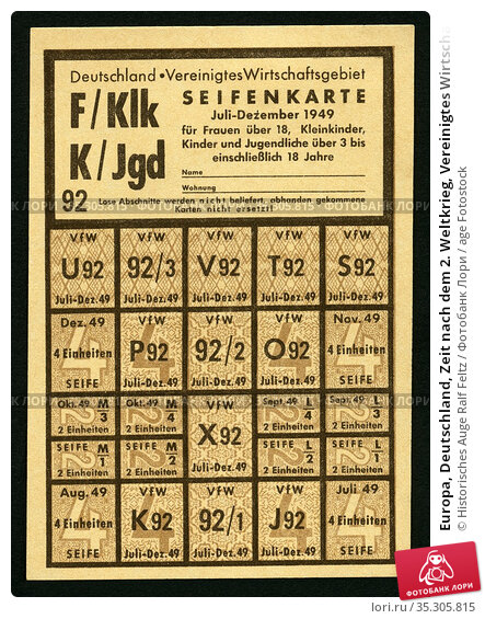 Europa, Deutschland, Zeit nach dem 2. Weltkrieg, Vereinigtes Wirtschaftsgebiet... Редакционное фото, фотограф Historisches Auge Ralf Feltz / age Fotostock / Фотобанк Лори