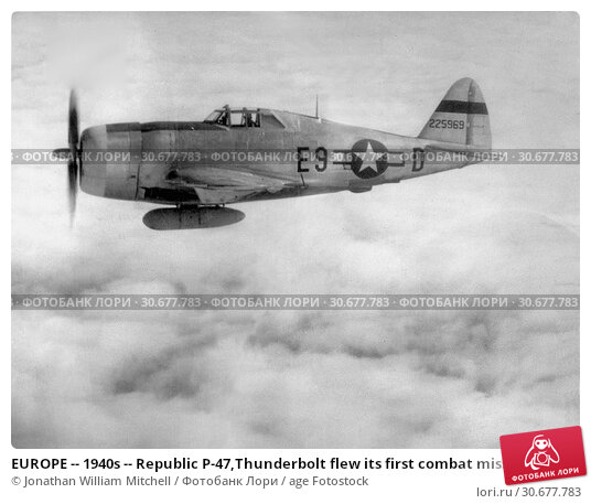 Купить «EUROPE -- 1940s -- Republic P-47,Thunderbolt flew its first combat mission - a sweep over Western Europe. Used as both a high-altitude escort fighter and...», фото № 30677783, снято 23 мая 2012 г. (c) age Fotostock / Фотобанк Лори