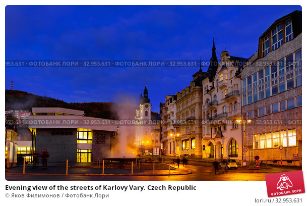 Evening view of the streets of Karlovy Vary. Czech Republic. Стоковое фото, фотограф Яков Филимонов / Фотобанк Лори