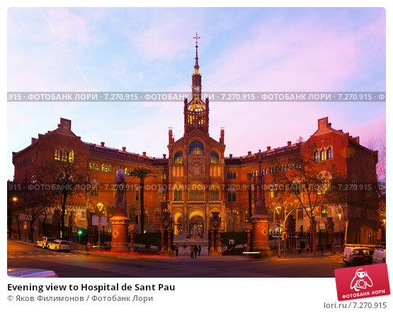 Купить «Evening view to Hospital de Sant Pau», фото № 7270915, снято 19 февраля 2019 г. (c) Яков Филимонов / Фотобанк Лори