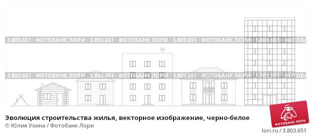 ручной росписью черно белый город строительство офисных башенного ... | 272x620