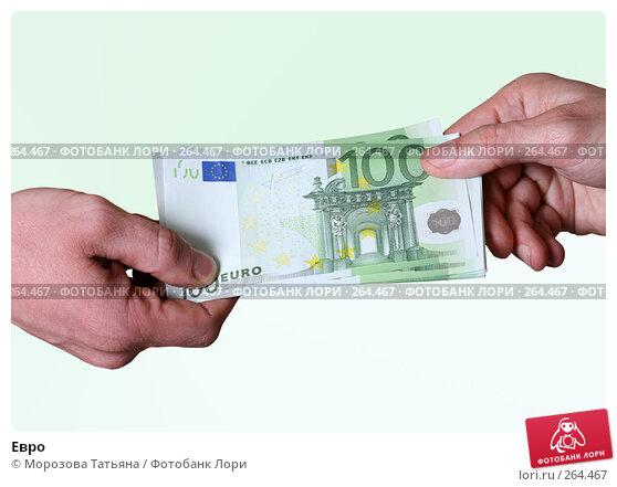 Евро, фото № 264467, снято 9 апреля 2008 г. (c) Морозова Татьяна / Фотобанк Лори