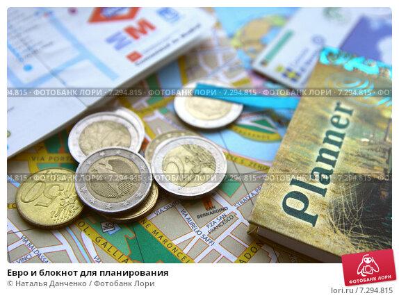 Евро и блокнот для планирования (2014 год). Стоковое фото, фотограф Наталья Данченко / Фотобанк Лори