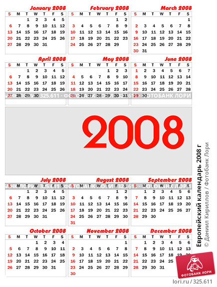 Европейский календарь 2008 г, иллюстрация № 325611 (c) Даниил Кириллов / Фотобанк Лори