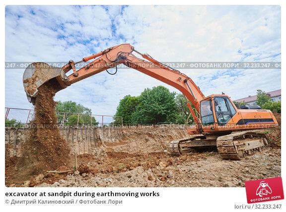 Купить «excavator at sandpit during earthmoving works», фото № 32233247, снято 21 июня 2018 г. (c) Дмитрий Калиновский / Фотобанк Лори