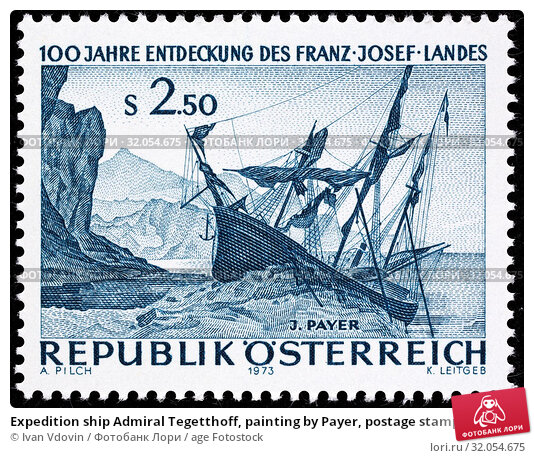 Expedition ship Admiral Tegetthoff, painting by Payer, postage stamp, Austria, 1973. (2013 год). Редакционное фото, фотограф Ivan Vdovin / age Fotostock / Фотобанк Лори