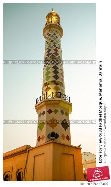 Купить «Exterior view to Al Fadhel Mosque, Manama, Bahrain», фото № 29442007, снято 5 января 2015 г. (c) Сергей Майоров / Фотобанк Лори