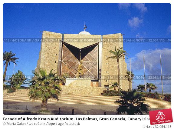 Facade of Alfredo Kraus Auditorium. Las Palmas, Gran Canaria, Canary Islands, Spain. Стоковое фото, фотограф María Galán / age Fotostock / Фотобанк Лори