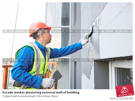 Купить «Facade worker plastering external wall of building», фото № 32233235, снято 22 июня 2019 г. (c) Дмитрий Калиновский / Фотобанк Лори