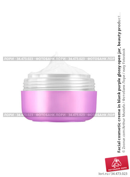 Facial cosmetic creme in blank purple glossy open jar, beauty product... Стоковое фото, фотограф Zoonar.com/Arthur Mustafa / easy Fotostock / Фотобанк Лори
