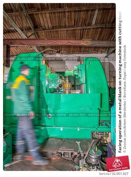Facing operation of a metal blank on turning machine with cutting tool. Стоковое фото, фотограф Zoonar.com/Artem Merzlenko / easy Fotostock / Фотобанк Лори