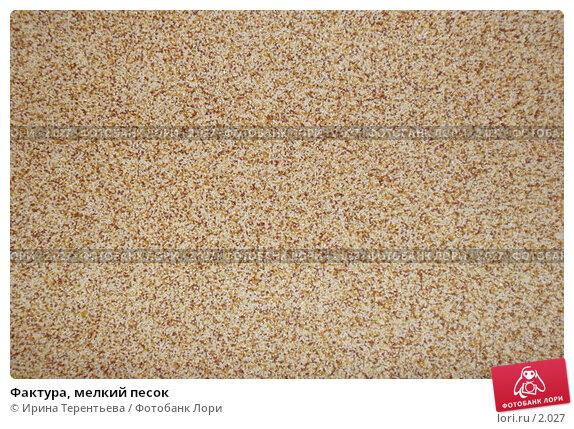 Фактура, мелкий песок, эксклюзивное фото № 2027, снято 16 июня 2005 г. (c) Ирина Терентьева / Фотобанк Лори