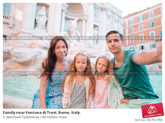 Купить «Family near Fontana di Trevi, Rome, Italy.», фото № 30761955, снято 3 августа 2016 г. (c) Дмитрий Травников / Фотобанк Лори