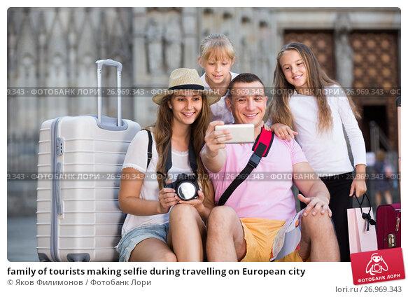 Купить «family of tourists making selfie during travelling on European city», фото № 26969343, снято 13 декабря 2017 г. (c) Яков Филимонов / Фотобанк Лори