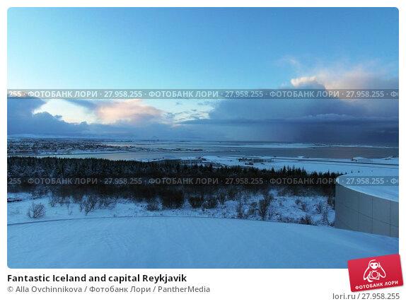 Купить «Fantastic Iceland and capital Reykjavik», фото № 27958255, снято 22 апреля 2019 г. (c) PantherMedia / Фотобанк Лори