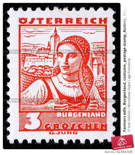 Farmers wife, Burgenland, costume, postage stamp, Austria, 1934. (2013 год). Редакционное фото, фотограф Ivan Vdovin / age Fotostock / Фотобанк Лори