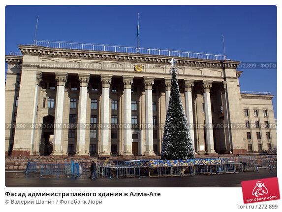 Фасад административного здания в Алма-Ате, фото № 272899, снято 24 ноября 2007 г. (c) Валерий Шанин / Фотобанк Лори