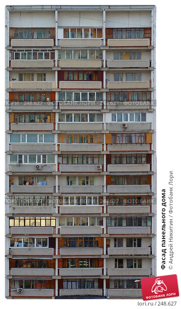 Фасад панельного дома, фото № 248627, снято 30 марта 2008 г. (c) Андрей Никитин / Фотобанк Лори