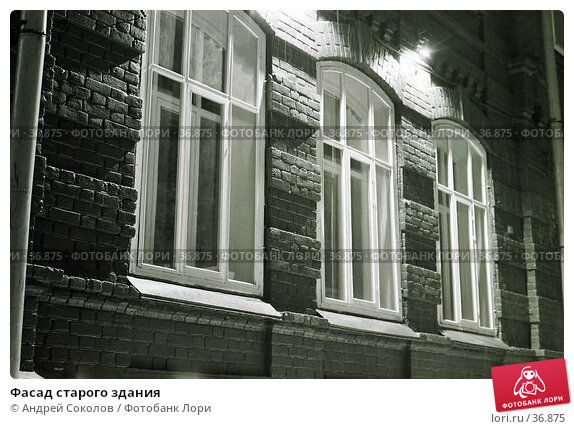 Фасад старого здания, фото № 36875, снято 28 марта 2017 г. (c) Андрей Соколов / Фотобанк Лори
