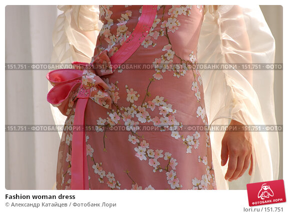 Fashion woman dress, фото № 151751, снято 29 сентября 2007 г. (c) Александр Катайцев / Фотобанк Лори