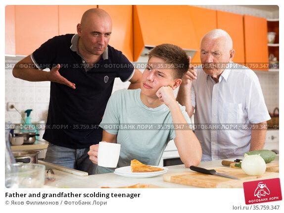 Father and grandfather scolding teenager. Стоковое фото, фотограф Яков Филимонов / Фотобанк Лори